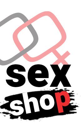 תמונה חנות סקס